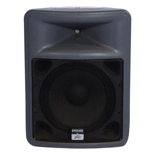Where to find LARGE SPEAKERS in Sydney