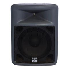 Rental store for LARGE SPEAKERS in Sydney NSW